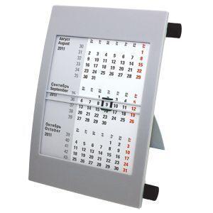 Календарь настольный на 2 года серый с черным