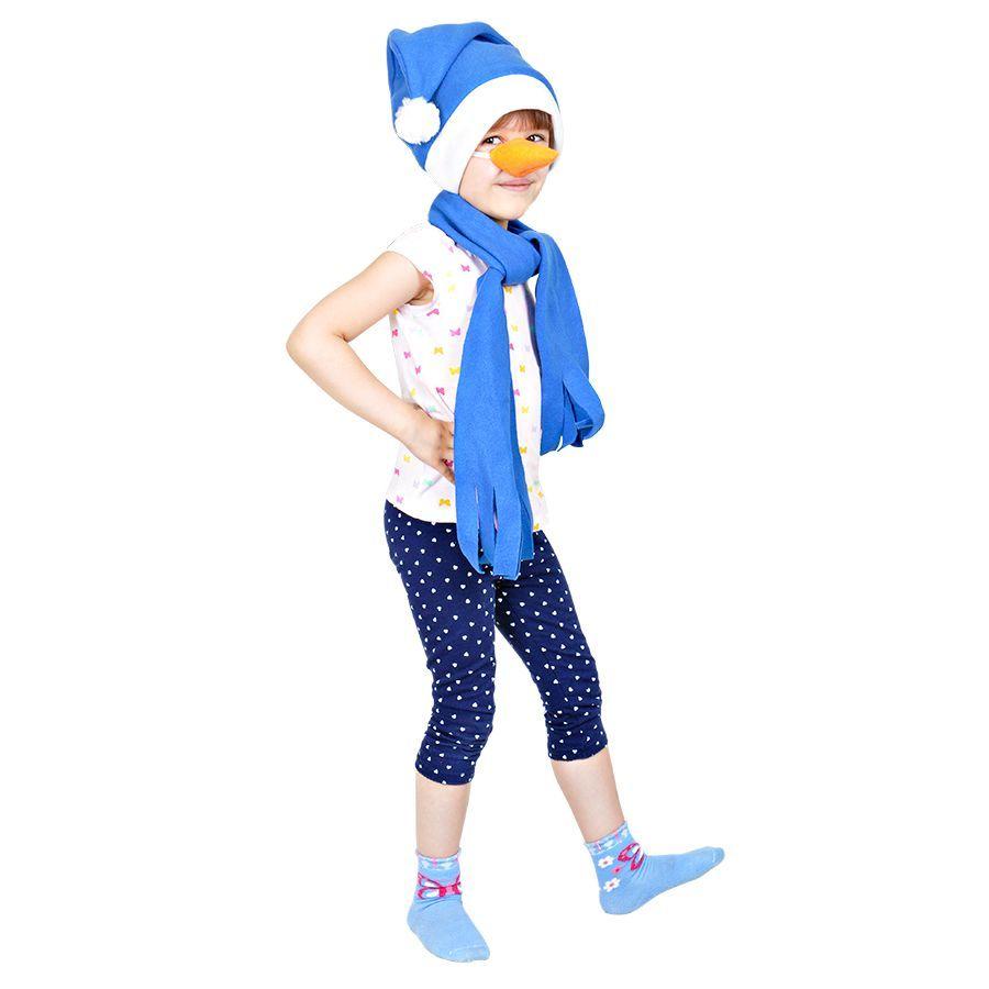 Синий карнавальный костюм